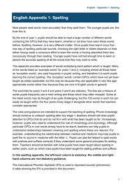 updated year 3 2014 spellings bees multi task scheme by