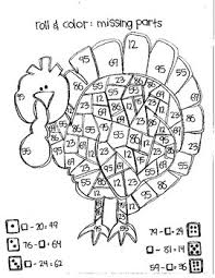 and color fall and thanksgiving style digit subtraction