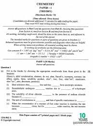 isc 2016 chemistry theory class 12 board question paper 10
