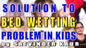 bed wetting solutions solution to bed wetting problem of kids ii बच च म