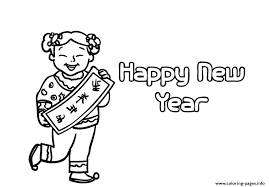 happy chinese freea405 coloring pages printable