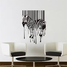 zebra wall sticker qr code horse vinyl art mural home decor funny