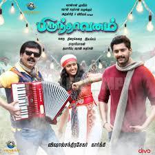 brindavanam full movie download brindavanam hd mp4 mkv movie free