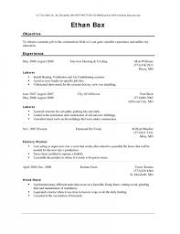 Resume Examples For Daycare Worker by Download Sample Resume Factory Worker Haadyaooverbayresort Com