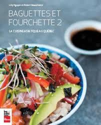 livre cuisine vietnamienne les éditions la presse baguettes et fourchette