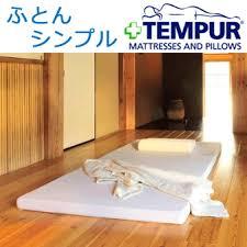 futon pillows sleeproom rakuten global market regular items tempur 皰 futon