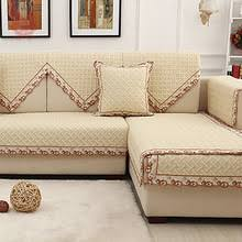 Quilted Sofa Covers Popular Beige Sofa Cover Buy Cheap Beige Sofa Cover Lots From