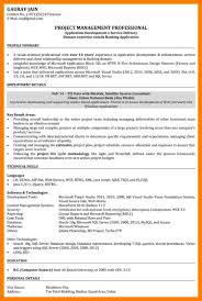 Software Engineer Resume Wcf Resume Sample Resume For Your Job Application