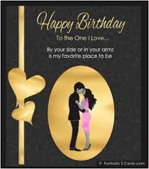 happy birthday card for him gangcraft net birthday cards for him gangcraft net