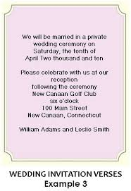wedding invitations free sles free sle of wedding invitations wording wedding invitation ideas