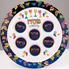 seder matzah israel book shop for your seder matzah covers more