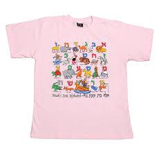 noah u0027s ark alphabet kids t shirt blue pink clothing judaica
