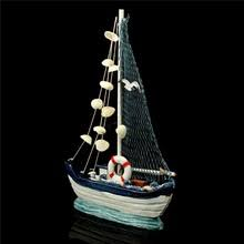 popular marine ornaments buy cheap marine ornaments lots from