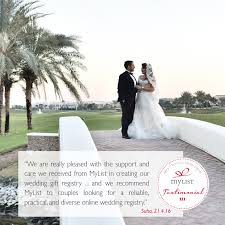 my wedding registry online gift registry in uae bridal wedding baby shower