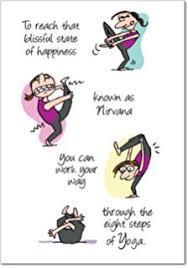 amazon com posing yoga women oatmeal studios funny birthday card