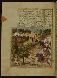 Ottoman Poetry The World S Newest Photos Of Ottoman And Poetry Flickr Hive Mind