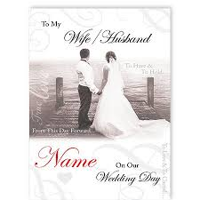 To My Wife On Our Wedding Day Card Wife Husband On Wedding Day Spacehippo Cards