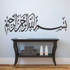 compare prices on islamic color wall decor online shopping buy