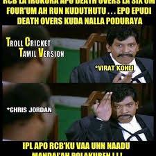 Rcb Memes - tamil memes troll tamilmemestroll instagram photos and videos