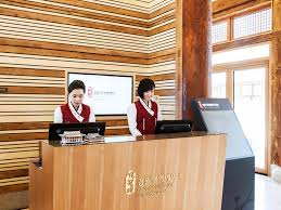 hotel in incheon gyeongwonjae ambassador incheon associated with