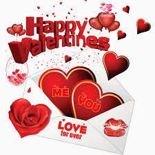 animated valentines day clipart yafunyafun com