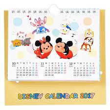 disney desk calendar 2017 disney tsum tsum 2017 desk calendar disney pinterest disney