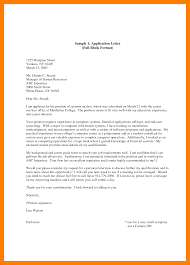 business letters sample college application letter academic essay