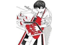 cours cuisine roellinger la cuisine corsaire d emmanuel tessier