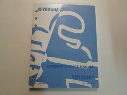 2007 yamaha yz125w1 owners service repair workshop shop manual