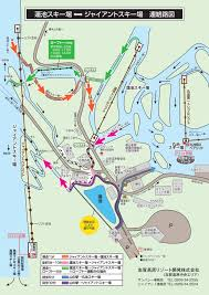 Giant Map Giant Skiing Area Shiga Kogen Resort Area