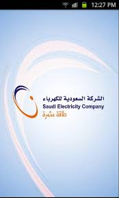 requirements 2 3 overview alkahraba application download app