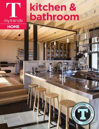 10 by 10 kitchen designs nz kitchen u0026 bathroom trends vol 31 02 by trendsideas com issuu