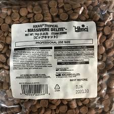 hikari massivore sinking pellets hikari sinking carnivore pellets 1kg pet supplies on carousell