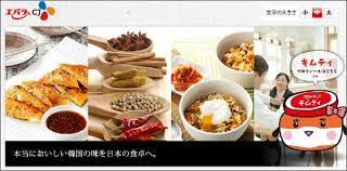 hygi鈩e en cuisine collective キムチうどん県民 事件 事故 詐欺 犯罪 香川県警察