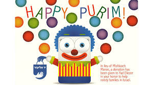 purim cards purim card yad eliezer card