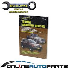 repair manual landcruiser hzj75 hzj78 hzj79 hdj80 hzj80 hzj105