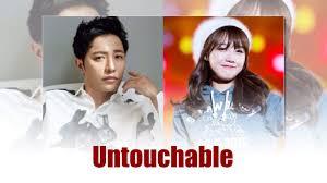 film korea sub indo streaming drama korea untouchable episode 01 16 completed nonton download