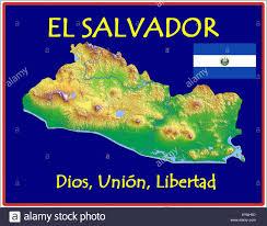 Flag El Salvador El Salvador Motto Flag Map Stock Vector Art U0026 Illustration Vector