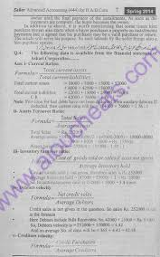 aiou free solve assignment no 2 code 444 advance accounting spring