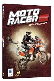 anuman interactive moto racer 15th anniversary steps on gas