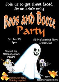 halloween party invitations 2017