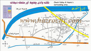 The Villages Map Map Of Hazro Map Of Chach Local Weather Info Distance Of Athor