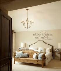 master bedroom wall decals master bedroom wall decal my beloved is mine and i am his wall