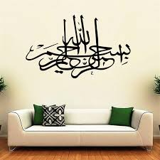arabic home decor cheap find this pin and more on islamic art
