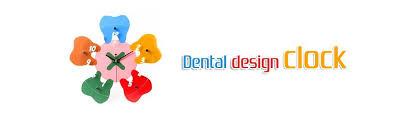 dental design dental clock dental wall clock design dental office clock