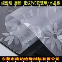 lubinlin88 from the best taobao agent yoycart com