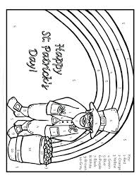 leprechaun coloring pages printable free free printable color by number pages for adults cliptext co