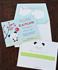 pure joy events kawaii love birthday party invitations