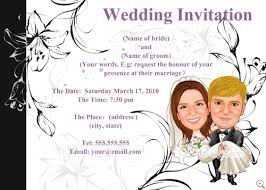 ceremony cards for weddings invitation card about wedding party new wedding invitations