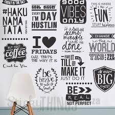 office wall art office vinyl wall art i heart fridays stickythings co za
